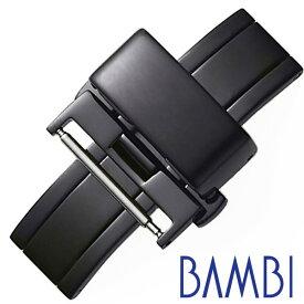 バンビ Dバックル 観音プッシュ式 ベルト幅16mm対応 BAMBI 腕時計用 替えバックル ZB010N セイコー シチズン ダニエルウェリントン マークジェイコブス にも対応 付け替え 簡単 ブラック レザーベルト用 革ベルト 両開き バックル プレゼント ギフト 入試 受験 冬