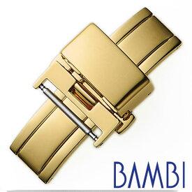 バンビ Dバックル 観音プッシュ式 ベルト幅20mm対応 BAMBI 腕時計用 替えバックル ZG010S セイコー シチズン ダニエルウェリントン マークジェイコブス にも対応 付け替え 簡単 ゴールド レザーベルト用 革ベルト 両開き バックル プレゼント ギフト 入試 受験 冬