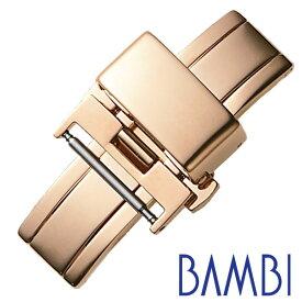バンビ Dバックル 観音プッシュ式 ベルト幅16mm対応 BAMBI 腕時計用 替えバックル ZP010N セイコー シチズン ダニエルウェリントン マークジェイコブス にも対応 付け替え 簡単 ピンクゴールド レザーベルト用 革ベルト 両開き バックル プレゼント 入試 受験 冬