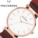 [あす楽]モックバーグ モデスト 34mm 時計 MOCKBERG Modest 腕時計 レディース ホワイト MO614 北欧 上品 ミニマル …