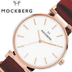 [あす楽]モックバーグ モデスト 34mm 時計 MOCKBERG Modest 腕時計 レディース ホワイト MO614 北欧 上品 ミニマル シック 大人 おしゃれ 人気 ブランド 女性用 彼女 妻 嫁 上品 かわいい 薄型 アクセサリー シンプル ナイロン ベルト ローズゴールド プレゼント ギフト 秋