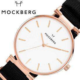 [あす楽]モックバーグ モデスト 34mm 時計 MOCKBERG Modest 腕時計 レディース ホワイト MO616 北欧 上品 ミニマル シック 大人 おしゃれ 人気 ブランド 女性用 彼女 妻 嫁 上品 かわいい 薄型 アクセサリー シンプル ナイロン ベルト ローズゴールド プレゼント ギフト 秋