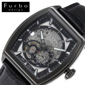 フルボデザイン 機械式 時計 Furbo design 腕時計 メンズ ブラック F2502GBKBK 正規品 人気 ブランド スケルトン おすすめ おしゃれ 自動巻き オートマチック 父親 お父さん スーツ ビジネス ビジカジ 仕事 就活 就職 お祝い プレゼント ギフト