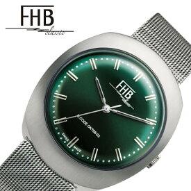 FHB 腕時計 エフエイチビー 時計 ノアシリーズ F930 NOAH SERIES メンズ レディース グリーン F930GN-MT クラシカル レトロ ヴィンテージ ビンテージ シンプル デザイン 人気 おすすめ おしゃれ ブランド 丸型 ラウンド メタル ベルト バンド プレゼント ギフト