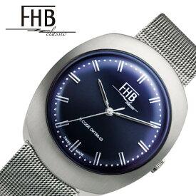 FHB 腕時計 エフエイチビー 時計 ノアシリーズ F930 NOAH SERIES メンズ レディース ブルー F930NY-MT クラシカル レトロ ヴィンテージ ビンテージ シンプル デザイン 人気 おすすめ おしゃれ ブランド 丸型 ラウンド メタル ベルト バンド プレゼント ギフト