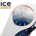 アイスウォッチ デュオ シック ミディアムサイズ グラデーション 時計 ICE WATCH duo chic 腕時計 メンズ レディース ブルー ネイビー ホワイト ICE-016983 正規品 人気