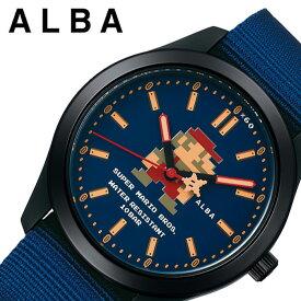 セイコー スーパーマリオ 限定コラボモデル アルバ 時計 SEIKO ALBA Super Mario 腕時計 メンズ レディース ネイビー ACCK422 人気 ブランド キャラクター ドット ファミコン ゲームボーイ ドット絵 レトロゲーム 死にゲー レア プレゼント ギフト