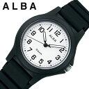 セイコー アルバ 時計 SEIKO ALBA 腕時計 キッズ ジュニアサイズ 男の子 女の子 ボーイズ ガールズ ホワイト AQQK403 …
