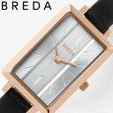 [あす楽]ブレダ 時計 BREDA 腕時計 エヴァ EVA レディース 女性用 シルバー BREDA-1738D 人気 おすすめ ブランド 大人 レザー 革 ベルト スクエア 四角 小ぶり 小さい 小さめ 小型 ミニ シンプル ヴィンテージ レトロ かわいい オシャレ スーツ 仕事 プレゼント ギフト 秋