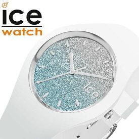 [あす楽]アイスウォッチ 時計 ICE WATCH 腕時計 アイスロー Ice lo メンズ レディース ブルー ICE-013425 人気 ブランド 防水 おしゃれ おすすめ ペア ウォッチ コーデ ファッション ビーチ リゾート カラフル ポップ グラデーション カジュアル プレゼント ギフト 秋