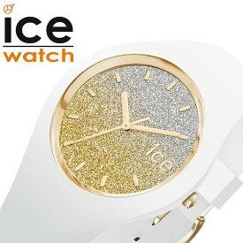 [あす楽]アイスウォッチ 時計 ICE WATCH 腕時計 アイスロー Ice lo メンズ レディース ゴールド ICE-013428 人気 ブランド 防水 おしゃれ おすすめ ペア ウォッチ コーデ ファッション ビーチ リゾート カラフル ポップ グラデーション カジュアル プレゼント ギフト 秋