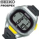 セイコー プロスペックス スーパーランナーズ 東京マラソン2020記念限定モデル ソーラー 時計 SEIKO PROSPEX Super Ru…
