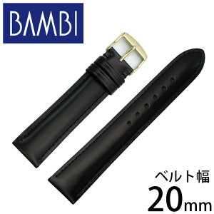 時計 本革 替えベルト 幅 20mm バンビ エルセ BAMBI ELCE 腕時計 バンド ストラップ メンズ レディース SCA002-20-BK-GD 人気 ブランド 高級 皮 レザー 時計ベルト 交換用ベルト 替えベルト プレゼント