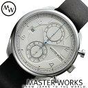 マスターワークス 日本製 時計 クアトロ002 MASTER WORKS 腕時計 Quattro メンズ レディース シルバー MW07SI-EDBKG8 …