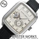 マスターワークス 日本製 自動巻き 時計 クアドラングル001 MASTER WORKS 腕時計 Quadrangle メンズ レディース オフ…