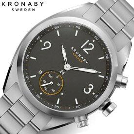クロナビー スマートウォッチ 時計 KRONABY コネクトウォッチ 腕時計 エイペックス APEX メンズ ブラック A1000-3113 防水 北欧 健康 シンプル デザイン 人気 おすすめ おしゃれ 仕事 スーツ ビジネス プレゼント ギフト