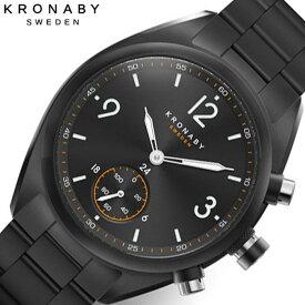 クロナビー スマートウォッチ 時計 KRONABY コネクトウォッチ 腕時計 エイペックス APEX メンズ ブラック A1000-3115 防水 北欧 健康 シンプル デザイン 人気 おすすめ おしゃれ 仕事 スーツ ビジネス プレゼント ギフト
