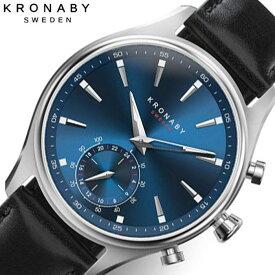 クロナビー スマートウォッチ 時計 KRONABY コネクトウォッチ 腕時計 セイケル SEKEL メンズ ブルー A1000-3758 防水 北欧 健康 レザー 革 ベルト シンプル デザイン 人気 おすすめ おしゃれ 仕事 スーツ ビジネス プレゼント ギフト