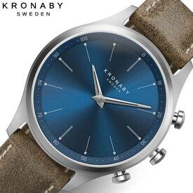 クロナビー スマートウォッチ 時計 KRONABY コネクトウォッチ 腕時計 セイケル SEKEL メンズ レディース ブルー A1000-3759 防水 北欧 健康 レザー 革 ベルト シンプル デザイン 人気 おすすめ おしゃれ 仕事 スーツ ビジネス プレゼント ギフト
