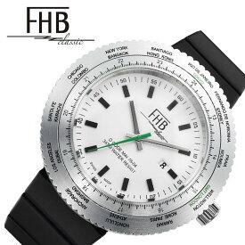 FHB 腕時計 エフエイチビー 時計 ルークシリーズ LUKE SERIES メンズ ホワイト F509SW 人気 ブランド レトロ クラシカル ビンテージ アンティーク 調 限定モデル スイス おしゃれ シンプル デザイン 大人 ビッグフェイス 大きい 誕生日 記念日 プレゼント ギフト 秋冬