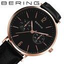 ベーリング 腕時計 チェンジズ BERING 時計 CHANGES ユニセックス メンズ レディース ブラック 14236-166 人気 おすす…