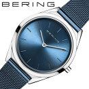 ベーリング腕時計ウルトラスリムBERING時計UltraSlimレディースブルー17031-307人気おすすめ正規品大人おしゃれかわいい華奢シンプルクラシックカジュアルフォーマルビジネス仕事シルバーメッシュベルトミニペアウォッチギフトプレゼント