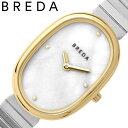 ブレダ 時計 ジェーン BREDA 腕時計 JANE レディース ホワイト 1741B 人気 おすすめ おしゃれ ブランド 大人 華奢 小…