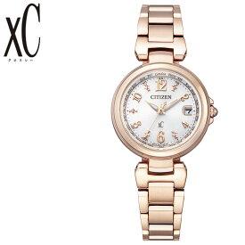 シチズン クロスシー ソーラー 電波 時計 CITIZEN xC 腕時計 レディース ホワイト EC1037-51A エコ・ドライブ シンプル 人気 ブランド プレゼント ギフト アナログ ラウンド ファッション カジュアル ビジネス 父の日
