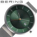 ベーリング 腕時計 ジャパン リミテッド オーシャン&フォレスト BERING Japan Limited OCEAN & FOREST ユニセックス グリーン シルバー 時計 BER-14639-008 人気 おすすめ おしゃれ ブランド プレゼント ギフト