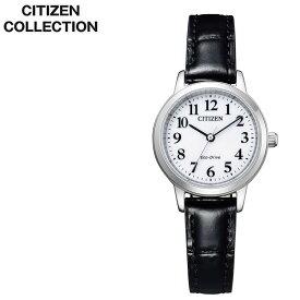 シチズン 腕時計 シチズンコレクション CITIZEN CITIZEN COLLECTION レディース ホワイト ブラック 時計 EM0930-15A 人気 おすすめ おしゃれ ブランド プレゼント ギフト 父の日