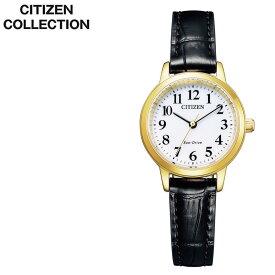 シチズン 腕時計 シチズンコレクション CITIZEN CITIZEN COLLECTION レディース ホワイト ブラック 時計 EM0932-10A 人気 おすすめ おしゃれ ブランド プレゼント ギフト 父の日