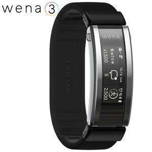ソニー 時計バンド ウェナ3 黒ラバー SS SONY wena3 腕時計ベルト スマートウォッチ WNW-A21A-B 人気 おすすめ おしゃれ ブランド プレゼント ギフト