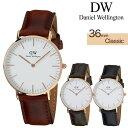 ダニエルウェリントン 腕時計 Daniel Wellington 腕時計 ダニエル ウェリントン 時計 クラシック シルバー ローズゴー…