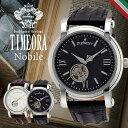 オロビアンコ 腕時計 ノービレ NOBILE orobianco 時計[アナログ クラシック モダン ブラック タイムオラ] オロビアンコ時計 orobianco腕時計 オロビアンコ 腕時計[送料無料