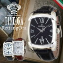 オロビアンコ 時計 レッタンゴラ RettangOra orobianco 時計[アナログ クラシック モダン ブラック タイムオラ] オロビアンコ時計 orobianco腕時計 オロビアンコ 腕時計