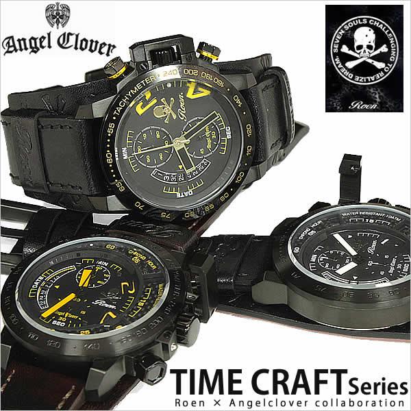 【おひとり様1点限り!】[限定モデル] エンジェルクローバー 時計 ロエン 腕時計 Roen時計 AngelClover 腕時計 エンジェルクローバー 腕時計 タイムクラフト TIME CRAFT メンズ ブラック TC48ROW2 TC48ROY2 TC44ROY2[コラボ クロノグラフ ミリタリー][送料無料]