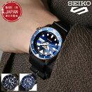 SEIKO5Sports腕時計セイコー5スポーツ時計スポーツスタイルSportsStyleメンズ腕時計人気ブランド防水カレンダー自動巻スケルトンおしゃれファッションカジュアルビジネスプレゼントギフト