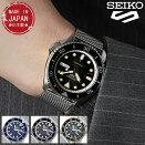 SEIKO5Sports腕時計セイコー5スポーツ時計スーツスタイルSuitsStyleメンズ腕時計人気ブランド防水カレンダー自動巻スケルトンおしゃれファッションカジュアルビジネスプレゼントギフト