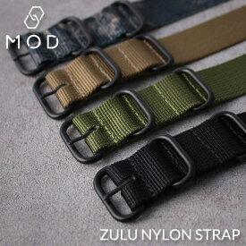 MOD ZULU NYLON STRAP ズールーナイロンベルト 22mm 24mm 幅 替えベルト 時計 腕時計 メンズ 交換用 バンド ストラップ 人気 おすすめ おしゃれ スーツ ジャケット ビジネス 大人 改造 DIY