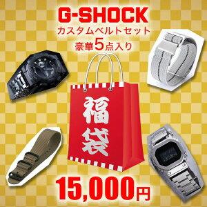 【G-SHOCKバンド 福袋 ベルト5本+メタルアダプター おまけ付き】ジーショック DW-5600 DW-6900 GW-M5610 GA-110 GA-100 シリーズ 対応 Gショック メタル ナイロン ストラップ 替え 交換 メンズ 人気 おし