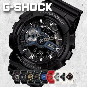 カシオ腕時計CASIO時計CASIO腕時計カシオ時計GショックG-SHOCKメンズ/ゴールドGA-110GB-1AJF[アナデジ/デジタル/液晶/防水/ブラック/グレー]
