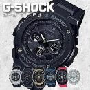 カシオ腕時計ジーショックジースチールCASIO時計G-SHOCKG-STEELメンズホワイトGST-W310-7AJF[正規品耐久ペアウォッチカップルGショックラバーカジュアルアウトドアスポーティラウンドカレンダーソーラー電波時計プレゼントギフト][送料無料]