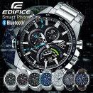 カシオエディフィス時計CASIOEDIFICE腕時計メンズブラックCASIO-EQB-501XDB-1AJF[正規品電波時計人気防水ソーラーBluetoothブルートゥースメタルベルトプレゼントギフトシルバー]