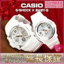カシオ ジーショック ベビージー プレシャスハートセレクション 時計 CASIO G-SHOCK BABY-G PRECIOUS HEART SELECTION 腕時計 メンズ レディース ホワイト