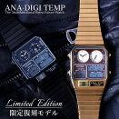 シチズンアナデジテンプ復刻限定モデル温度計時計CITIZENANA-DIGITEMP腕時計ゴールドブラック[デジアナ80年代90年代レトロストリートファッション個性的海外インスタお揃いペアウォッチおしゃれ人気おすすめプレゼントプレゼントギフト]