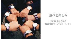 【メール便送料280円】【メール便可10】ダニエルウェリントン腕時計DanielWellingtonベルト腕時計ダニエルウェリントン時計用ベルトバンドクラシックNATOナトーストラップローズゴールドシルバーCLASSICケース36mm用ベルト幅18mm[DW]