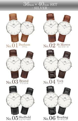 [即出荷][ポイント10倍][送料無料][正規品2年保証]ダニエルウェリントン腕時計DanielWellington腕時計ダニエルウェリントン時計クラシックヨークローズCLASSIC36mmメンズ/レディース/男女兼用腕時計/オフホワイト0510DW[ファッション/定番][プレゼント]