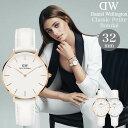 ダニエルウェリントン 時計 クラシック ペティット ボンダイ 32mm ローズゴールド シルバー Daniel Wellington 腕時計…