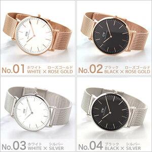 [即出荷][ポイント10倍][送料無料][正規品2年保証]ダニエルウェリントン腕時計DanielWellington腕時計ダニエルウェリントン時計クラシックシェフィールドシルバーCLASSIC36mmメンズ/レディース/男女兼用腕時計/ホワイト0608DW[ファッション/定番][DW]