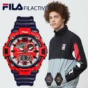 フィラ 時計 FILA 腕時計 FILACTIVE メンズ レディース キッズ ブランド おすすめ おしゃれ 90年代 親子 コーデ ウォ…